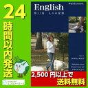 スピードラーニング英語 第11巻 人々の役割【未開封品】【中古】