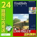スピードラーニング英語 第13巻 教育【未開封品】【中古】