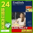 スピードラーニング英語 第14巻 レストランでディナー【未開封品】【中古】
