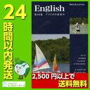 スピードラーニング英語 第18巻 アメリカの夏休み【美品】【中古】