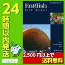 スピードラーニング英語 第19巻 独立記念日【美品】【中古】