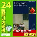 スピードラーニング英語 第20巻 博物館、美術館【未開封品】【中古】