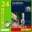 スピードラーニング英語 第27巻 ブロードウェイとジャズ【美品】【中古】