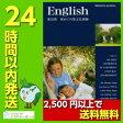 スピードラーニング英語 第33巻 初めての異文化体験【未開封品】【中古】