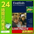 スピードラーニング英語 第37巻 日本の英語教育の行方【未開封品】【中古】