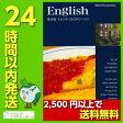 スピードラーニング英語 第40巻 オムレツをつくるために(パート1)【美品】【中古】