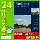 スピードラーニング英語 第45巻 希望に向かって【未開封品】【中古】