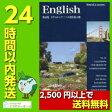 スピードラーニング英語 第48巻 カリフォルニア:二つの国を結ぶ橋【未開封品】【中古】