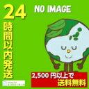 台風14号 もんしろ【中古】