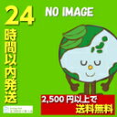 A Psalm Of Praises To The Most【中古】(JANコード:4571179530514)