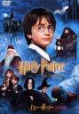 【中古】 ハリーポッター ハリー・ポッター DVD アウトレット8巻セット