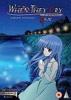 ひぐらしのなく頃に解 コンプリート DVD (全24話 600分) アニメ DVD 輸入版
