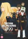 宇宙戦艦ヤマト2199 全26話 660分 DVD アニメ 輸入版