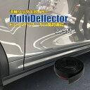 リップスポイラー リアスポイラー スポイラー 汎用 外装 パーツ マルチディフレクター 長さ2.5M ガリ傷防止 ドレスアップ カー用品 両面テープ付 簡単取付