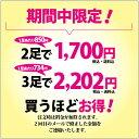 Kauhodo2015-1