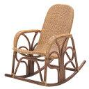 ロートアイアン&ラタン 座卓・座椅子 SCR-466 ロッキングチェア【SCR466】
