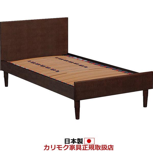 カリモク ベッド/NU49モデル レベルフレックスベース シングルサイズ フレームのみ