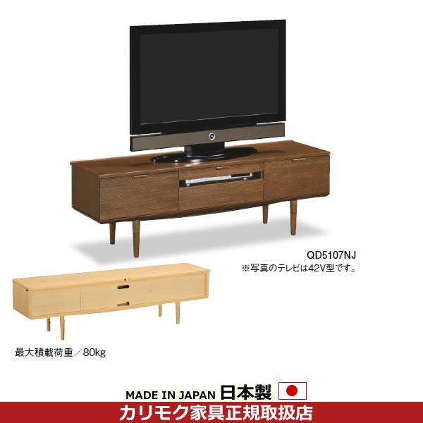 カリモク テレビボード/リビングボード 幅1520mm