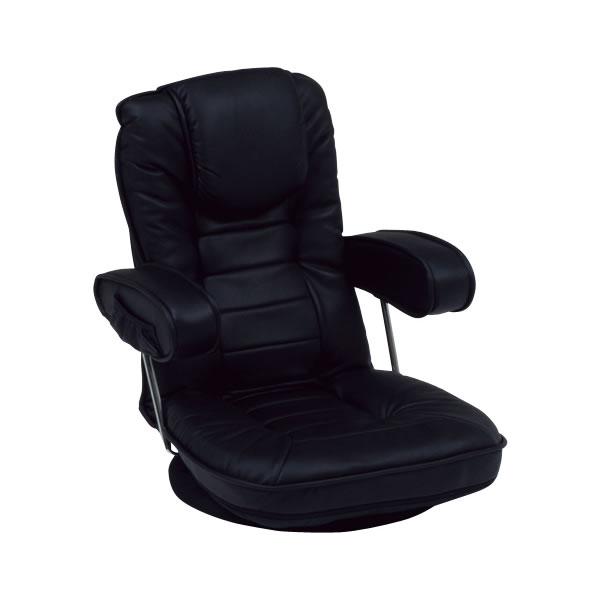 座椅子 LZ-1081BK【HA-100996700】  送料無料!体に添う形設計で、360°回転、肘の跳ね上げなど機能的に優れた、座り心地バツグンの14段階リクライニングチェアです。