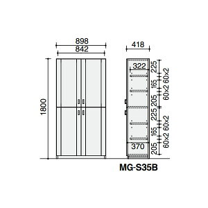 ������Ѳȶ�ޥ͡�������S350�����ξ������ê�����⥿���סˡ�MG-S35B��