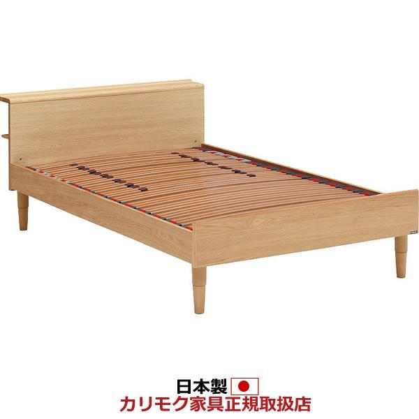 カリモク ベッド/NU36モデル レベルフレックスベース シングルサイズ フレームのみ