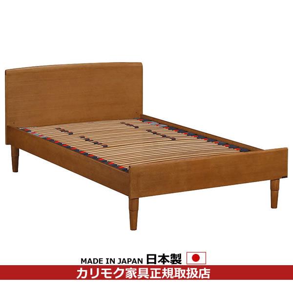 カリモク ベッド/NU50モデル イノフレックスベース シングルサイズ フレームのみ