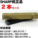MX-23JTBA ブラック2本セット SHARP MX-2...
