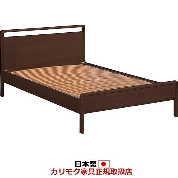 カリモク ベッド/NU21モデル イノフレックスベース シングルサイズ フレームのみ