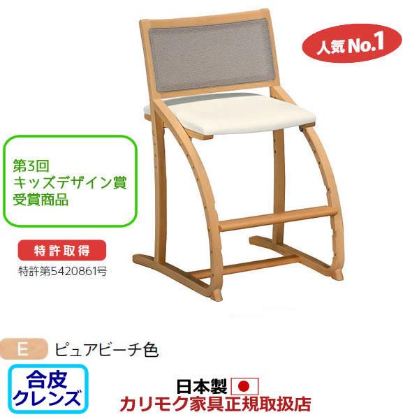 カリモク デスクチェア・学習チェア・学習椅子/ XT2401 cresce/クレシェ ピュ…...:economy:10218343