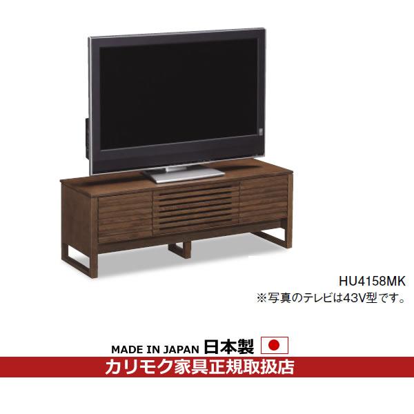 カリモク テレビボード 幅1200mm