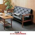 カリモク ソファ 2人掛け 応接ソファ /WS11モデル 合成皮革張 長椅子【WS1193BW】