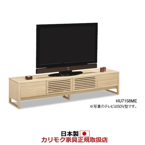 カリモク テレビボード 幅2015mm