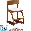 カリモク デスクチェア・学習チェア・学習椅子/ 学習チェア 幅480mm モルトブラウンB色【XT1811-H】