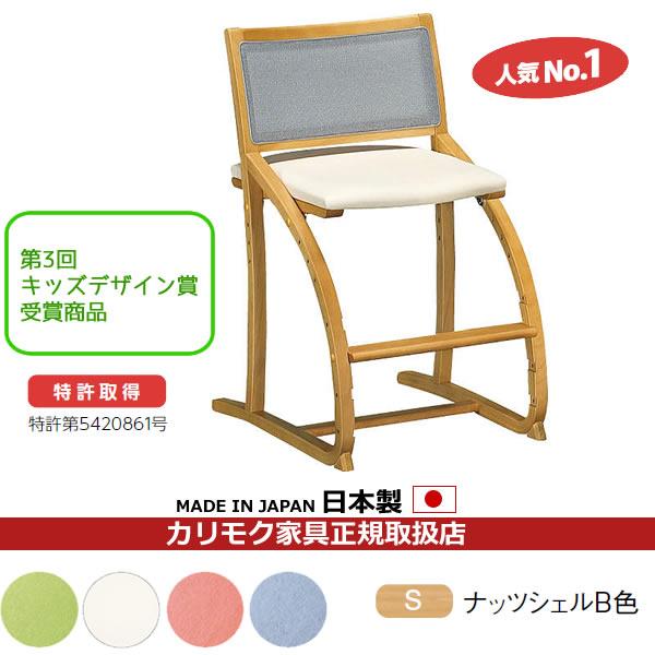 カリモク デスクチェア・学習チェア・学習椅子/ XT2401 cresce/クレシェ ナッ…...:economy:10196632