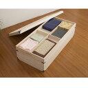 【国産】桐衣装箱 2段 高さ27cm【NSA-HI-0002】