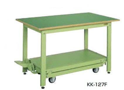 サカエ KK 軽量作業台 ペダル昇降移動式 アイボリー 均等耐荷重:350kg【KK-127FIG】  送料無料!