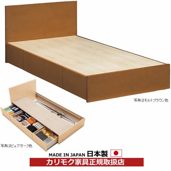 カリモク ベッド/シングルサイズ ベッドフレームのみ マットレス別売り