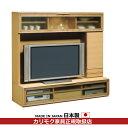 5/20 16時から6/1 16時までポイント5倍! 【カリモク家具】リビングボード テレビボード 幅1...