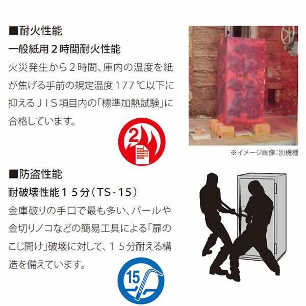 CSGシリーズ 耐火 防盗金庫 テンキー式 耐...の紹介画像3