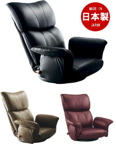 【Floor chair】 スーパーソフトレザー座椅子 匠 3色対応【MI-YS-1396HR】  送料無料!国産!職人手作業のぬくもりと丁寧な仕事がうかがえる至高のデザイン!