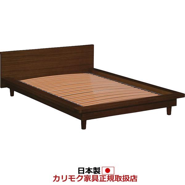 カリモク ベッド/NU71モデル イノフレックスベース シングルサイズ フレームのみ