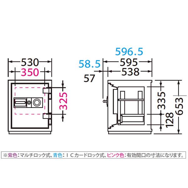 CSGシリーズ 耐火 防盗金庫 テンキー式 耐...の紹介画像2