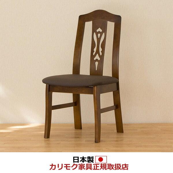 カリモク ダイニングチェア/コロニアル CC07モデル 合成皮革張 食堂椅子【肘なし】【CC0705DK】
