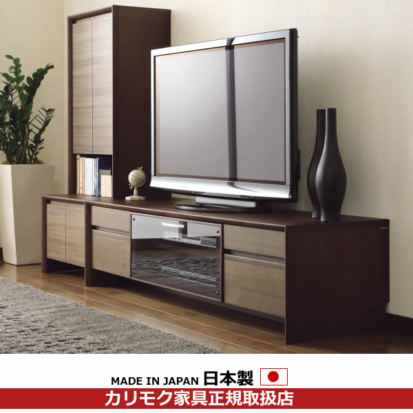 カリモク テレビボード 幅1500mm