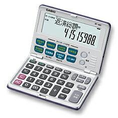 カシオ 金融電卓 プロフェッショナル 折りたたみ 12桁 BF-480-N 【RCP】