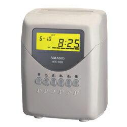 送料無料!! アマノ<amano> 電子タイムレコーダー MX-100 (MX100) 時刻記録/時間集計モデル【RCP】