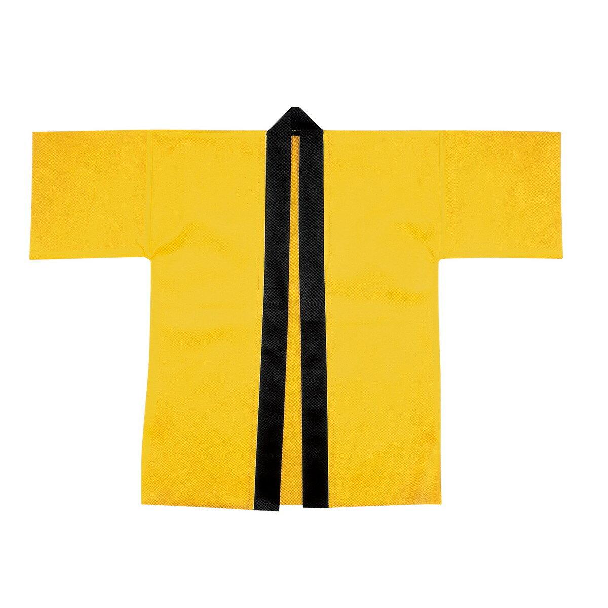 Artec(アーテック) カラー不織布ハッピ 子供用 J 黄 #1290