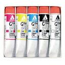 Artec(アーテック) H AGセット 基本5色セット(6号)20ml #105775 02P03Dec16