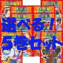 DVD アニメ ワールドコレクション セレクト5巻セット ワールドピクチャー 【RCP】 02P03Dec16