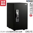 【開梱設置無料】【送料無料】 エーコー インテリアデザイン金庫「GUARD MASTER」 ONS-FE 2マルチロック式(テンキー式&指紋照合式) 1時間耐火 37L 「EIKO」 【RCP】 P06May16